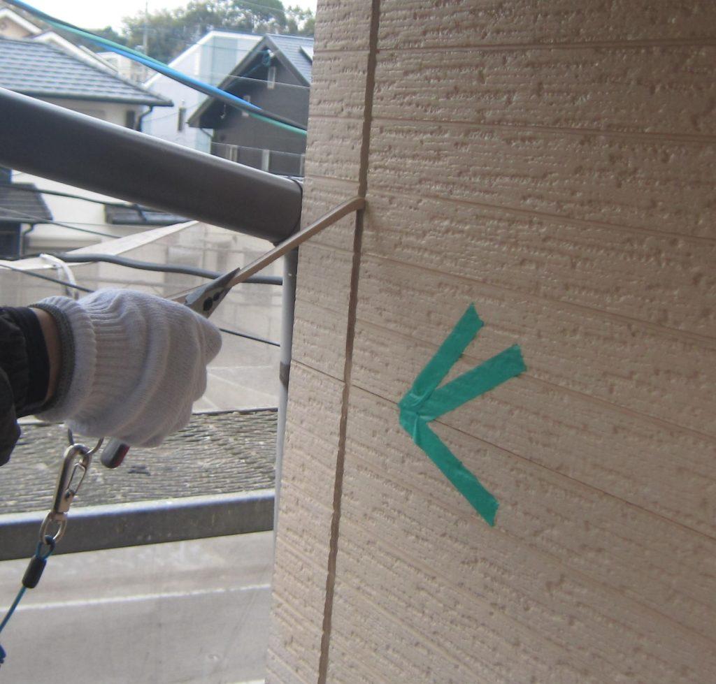 外壁塗装北九州