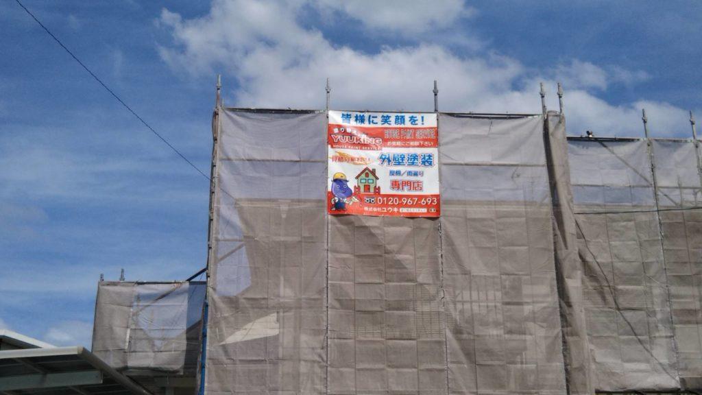 外壁塗装 仮設足場 北九州市