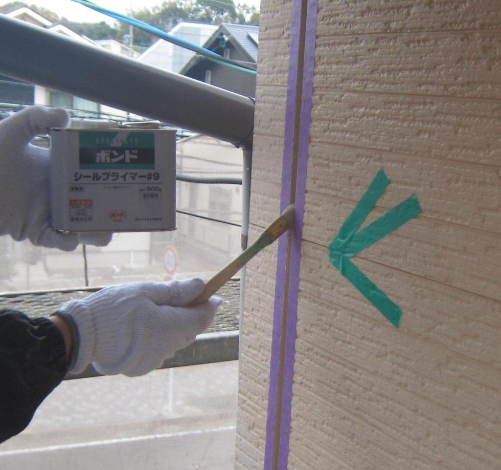外壁塗装 遠賀郡
