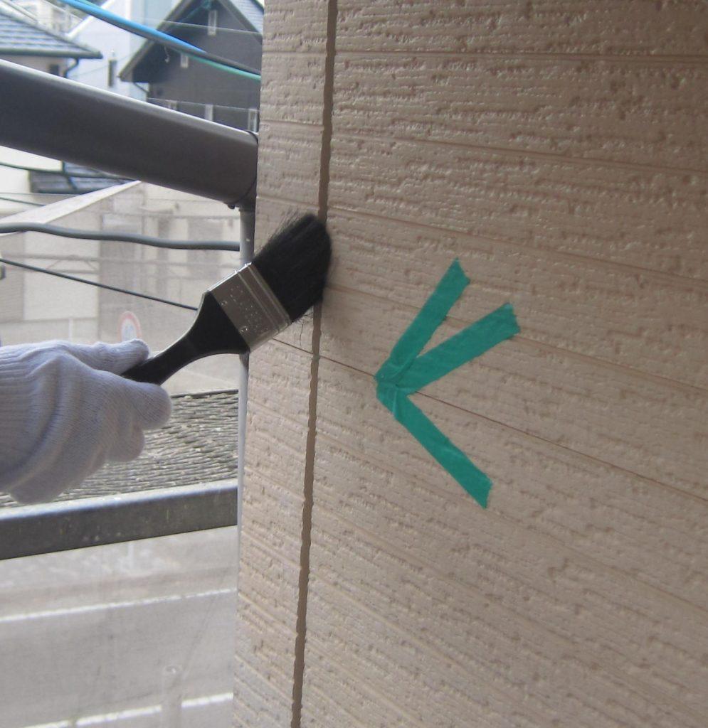 外壁塗装 八幡西区