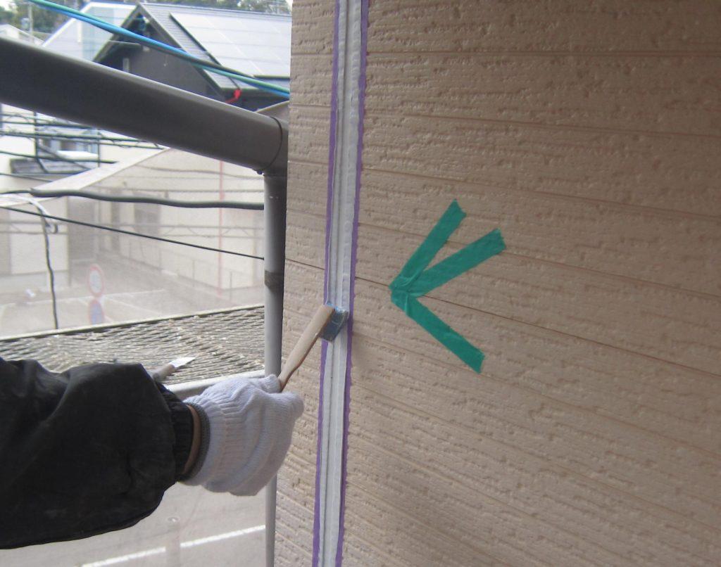 外壁塗装八幡西区