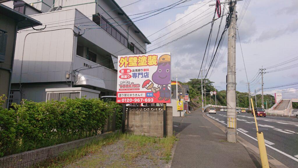外壁塗装 専門店 北九州