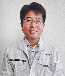 株式会社 ユウキ 代表取締役 那須 芳信