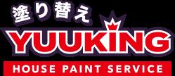 外壁塗装専門店塗り替えYUUKING