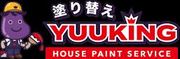 北九州市若松区の外壁塗装専門店塗り替えYUUKING